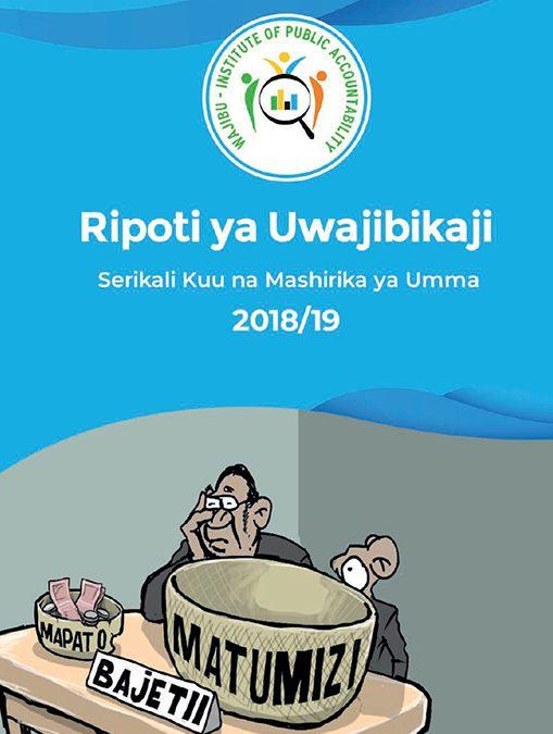 Ripoti ya uwajibikaji – Serikali Kuu na Mashirika ya Umma